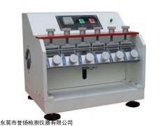LT1014 ROSS橡胶试片耐折试验机