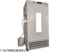LRH-400A-Y 药物稳定性试验箱 建材老化培养箱