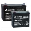 BP33-12 BB蓄电池~【商丘】大量供应/性能代理