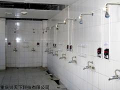 HF-660 河北澡堂刷卡水控机天津浴室节水刷卡机