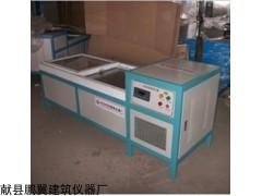 BWJ-3水泥自动标准养护水箱鹏翼厂