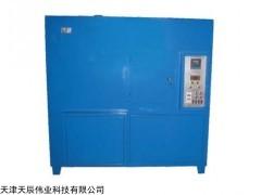 RSQ06 广州陶瓷砖抗热震性测定仪