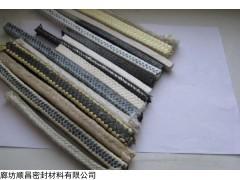 芳纶纤维硅胶芯盘根使用方法