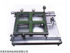 ZCY 江门陶瓷砖平整度直角度边直度综合测定仪