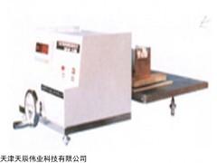 TMY 佛山陶瓷砖摩擦系数测定仪