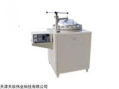 TKL 韶关陶瓷砖釉面抗龟裂试验仪(蒸压釜)