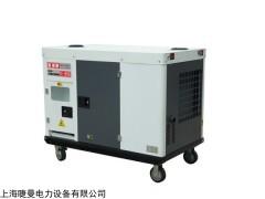 20千瓦公司用柴油发电机