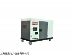 30kw应急用柴油发电机