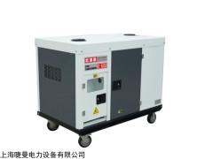 公司采购35千瓦柴油发电机
