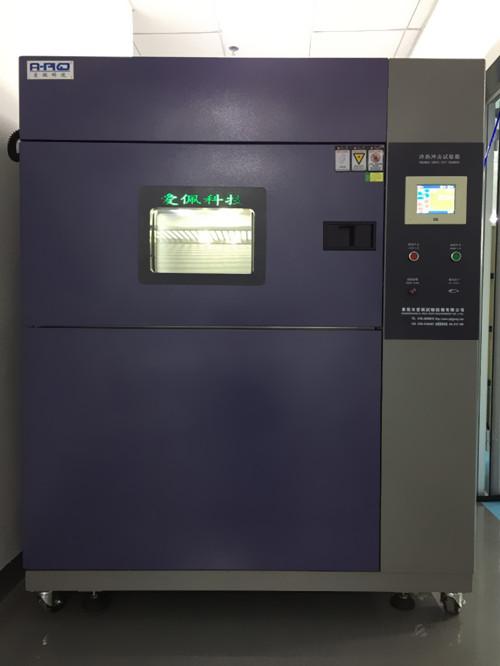 仪器交易网 供应 实验室常用设备 试验箱 老化试验箱 ap-cj 80l快速