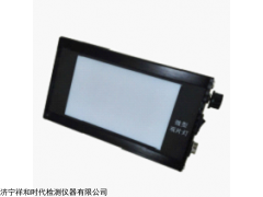 GP-1000系列 LED工業膠片觀片燈