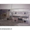 华液电磁阀FWH-04-3C4-D24Z5L