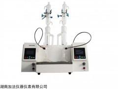 JF2292Z 自动甲苯不溶物测定仪( 双联)