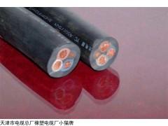 齐全耐火电力电缆