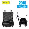PQWT-K2 井內成像儀PQWT-K2型(300米)