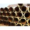 聚氨酯预制发泡供热保温管厂家