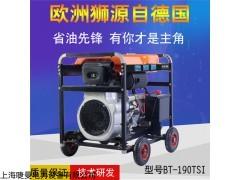 190A柴油发电电焊一体机