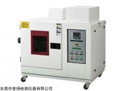 LT1039 水蒸气渗透性测试仪