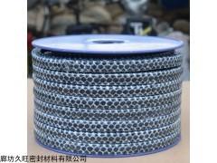 20*20 碳纤维盘根