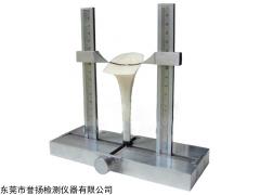 LT1044 鞋跟高度测量仪