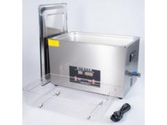 川渝实验室超声波清洗机