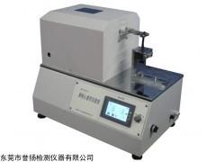 LT1048B 钢勾心抗疲劳试验机