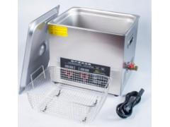 川渝单槽10L超声波清洗机