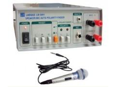 香港龙威LW-5991扬声器极性测试仪
