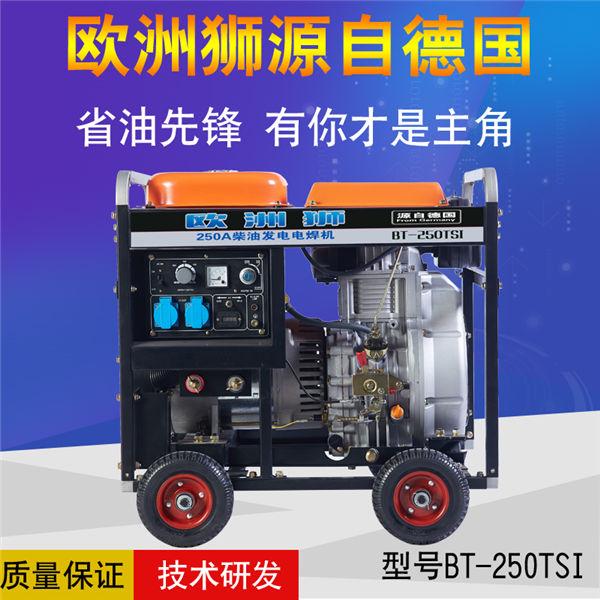 采用数字集成电路精确控制焊接过程和气动加压系统,以确保焊接质量的