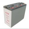 6GFM90 CTD蓄电池(西替帝)电池大量销售