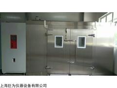 JW-1503 浙江步入式恒温恒湿试验室