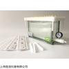 Jipad-24SPE 畜禽产品水产品SPE快速前处理装置