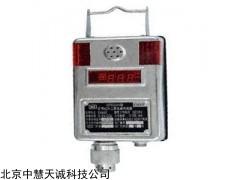 ZH8644 煤矿用红外二氧化碳传感器资料