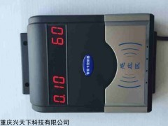 HF-660 智能水控机浴室计时计费节水员工洗澡卡机