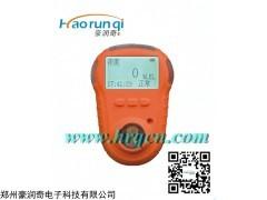 HRQ-AQ1 规模养殖场的粪污处理氨气检测设备