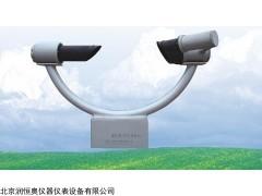 KM-CJY-2C 能见度仪