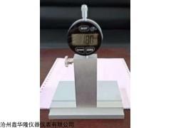 路面标线厚度测定仪