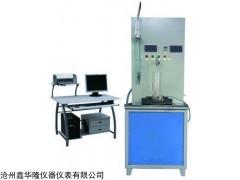 (全自动)土工布透水性测定仪