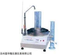 -1土工布透水性测定仪
