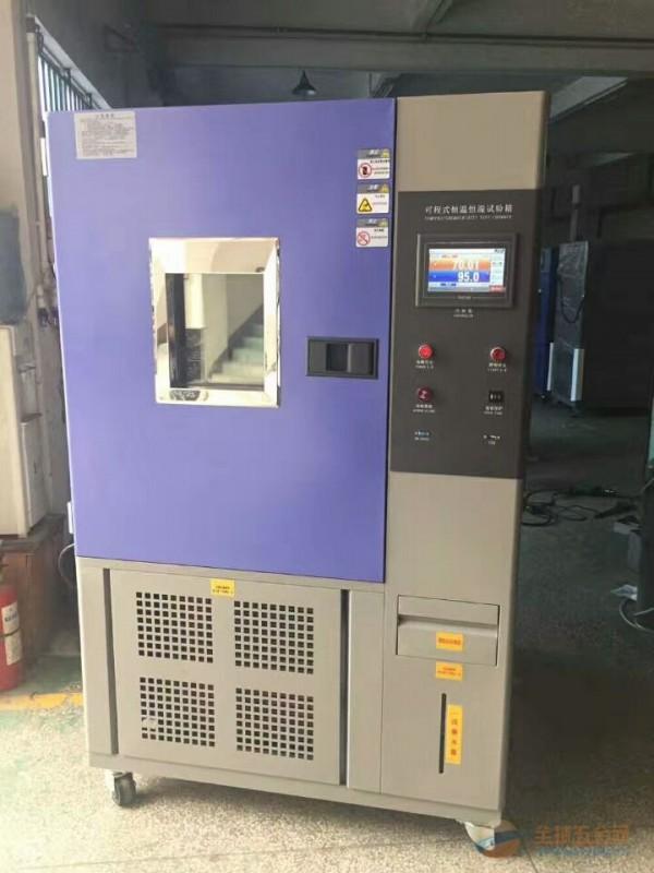 jw-2005 湖南恒温恒湿试验箱