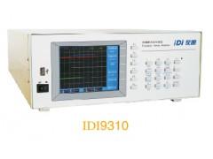 ?青岛仪迪 IDI9310 高精度功率分析仪