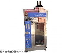 触摸屏控制款单根电线电缆垂直燃烧试验仪