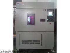 JW-1107 天津光衰试验箱