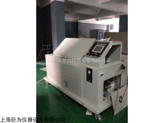 JW-5402 广东复合盐雾试验箱