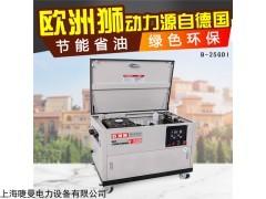冷庫用25kw汽油發電機報價