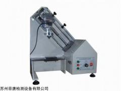 FT-3042 銅箔附著力測試儀