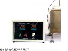 新型控制绝热用岩棉热荷重测试装置