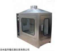 全不锈钢款建材可燃性试验炉