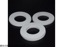 1mm 四氟垫