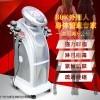 80K 新款80K强声波减肥爆脂仪RF多极射频碎脂仪
